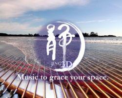 """Jing3D ~ Matthew Lien - """"My Heart is as the Sea"""""""